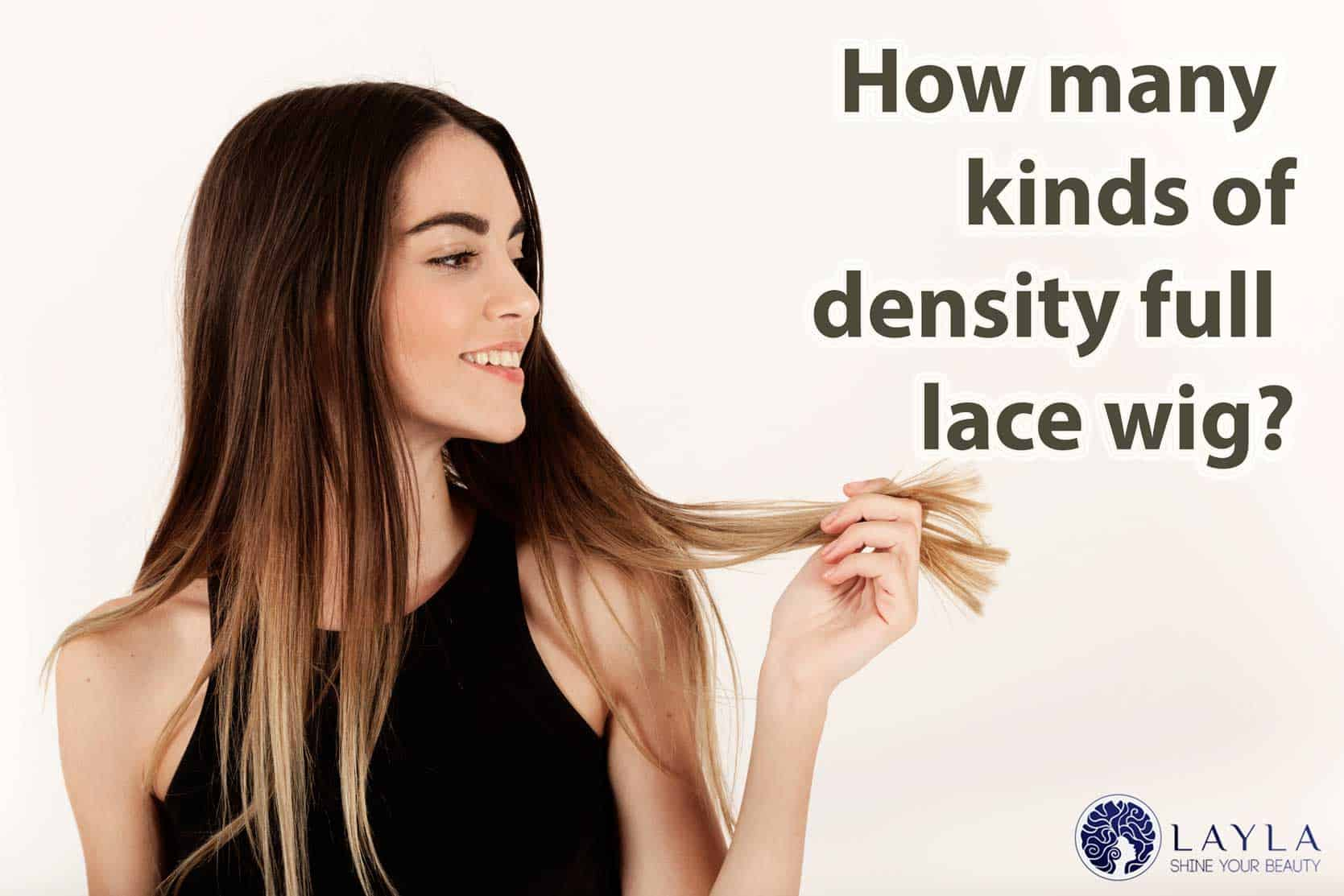 How many kinds of density full lace wig?